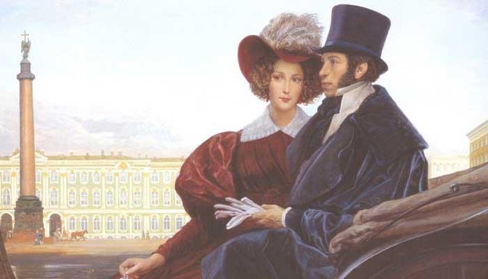 Aleksandr Puşkin'in Uğruna Öldüğü Güzel Karısı