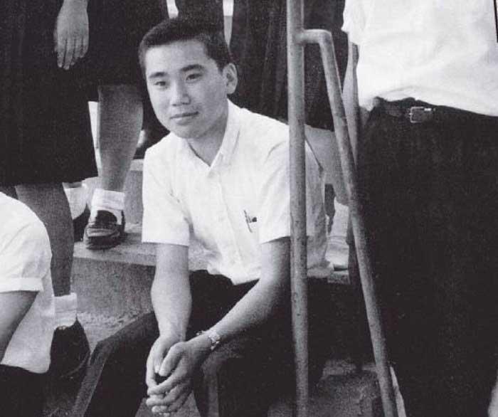 Haruki Murakami'nin Çocukluğu