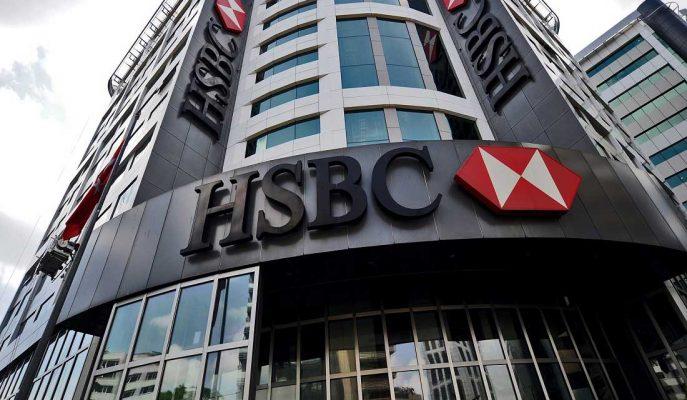 Dünyanın En İyi Bankası HSBC Oldu!
