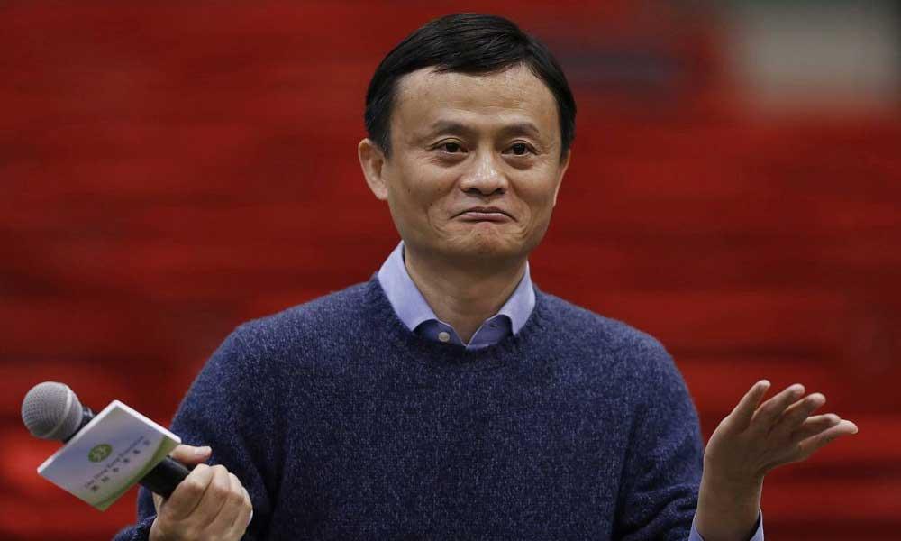 Jack Ma'nın Çocukluğu ve Eğitim Hayatı