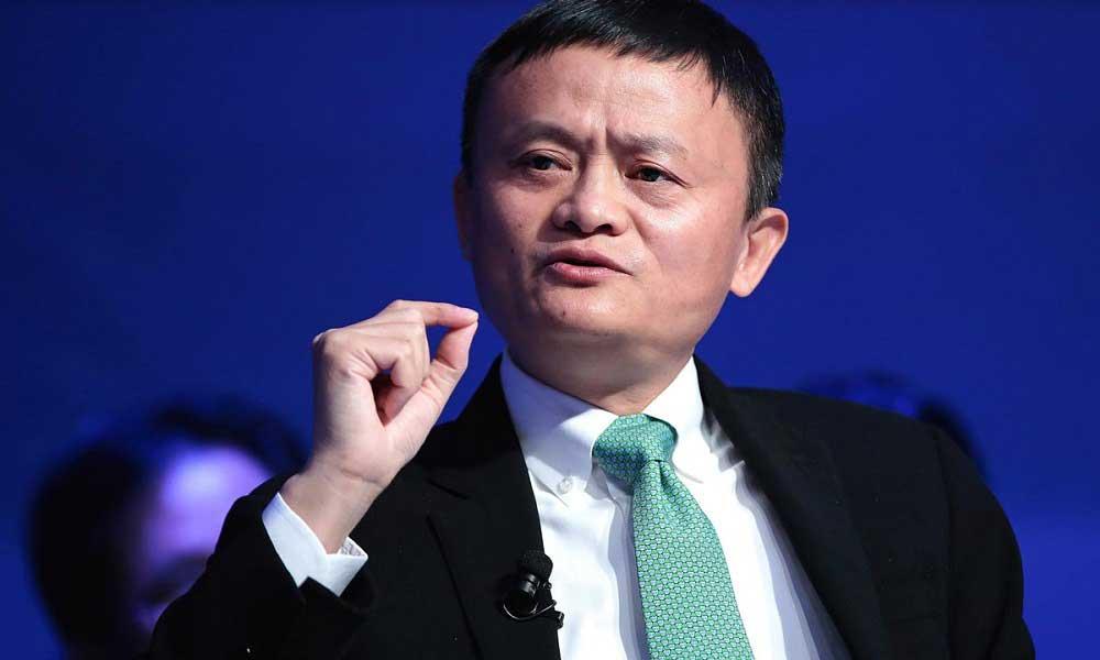 Jack Ma Kimdir?