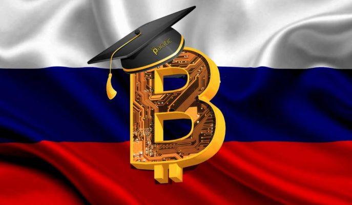 Rusya Üniversitelerine Kripto Para ve Blockchain Dersi Geliyor