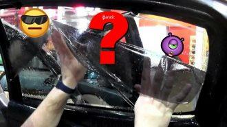 Araç Cam Filmlerine Yönelik Yeni Karar Çıktı!