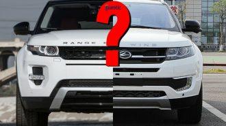 """Land Rover – Jaguar Çinli Firmaların """"Kopya"""" İşine Çözüm Getiriyor!"""