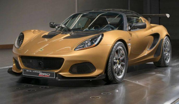 """Lotus'un Sadece 30 Adet Üreteceği Yarış Odaklı Modeli """"Elise Cup 260"""""""