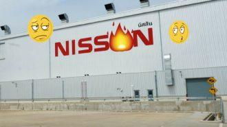 Nissan Japonya Fabrikalarındaki Üretimi Neden Durdurdu?