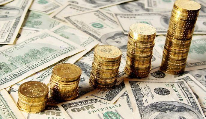 Merkez Bankası'nın Resmi Rezerv Varlıkları Artış Gösterdi