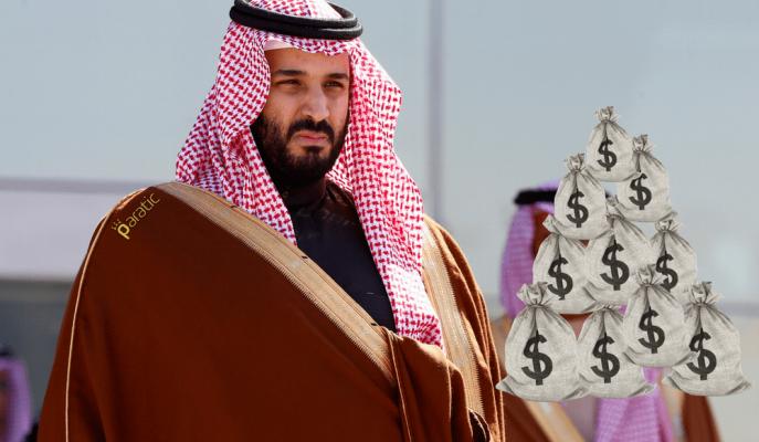Suudi Arabistan'da 1700 Banka Hesabına El Konuldu!