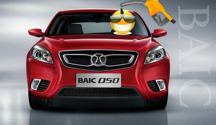 """Çin'in En Büyük Otomotiv Firması """"BAIC"""" 2025 Yılına Dair Önemli Kararını Açıkladı!"""