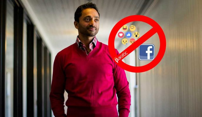 Eski Facebook Yöneticisi: \
