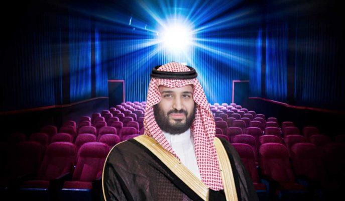 """Suudi Arabistan """"Vizyon 2030"""" Kapsamında Bir Yasağı Daha Kaldırdı!"""