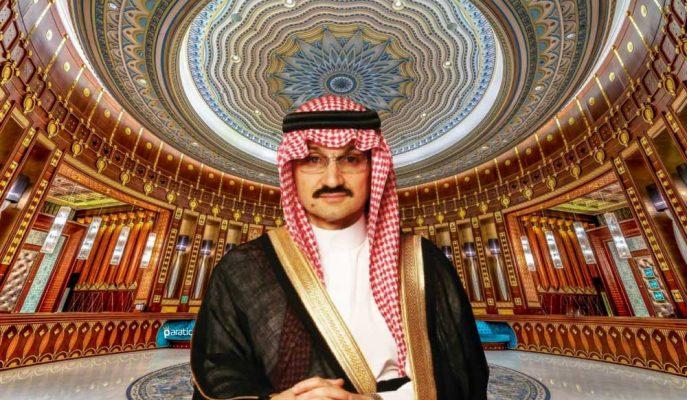 Tutuklu Milyarder Prens Aylardır Merak Edilen Soruları Cevapladı!