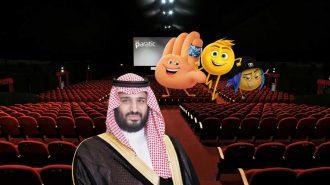 Suudi Arabistan Sinema Açılışını Emoji Filmi ile Yaptı!
