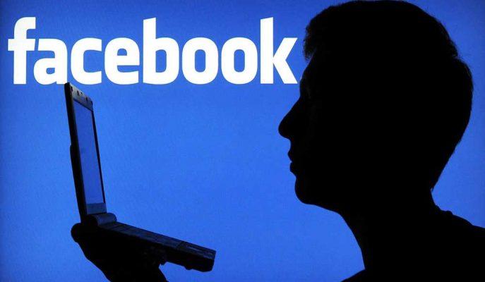 Facebook Yüz Tanıma Sistemine Güncelleme Getirdi!
