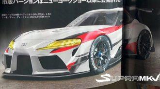 """Yeni Yapısıyla Çıkacak """"Toyota Supra"""" Japon Bir Dergide Gösterildi!"""
