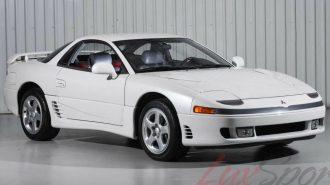 Dünyada Nadir Kalmış 1991 Model Mitsubishi 3000 GT VR-4 Satılıyor!