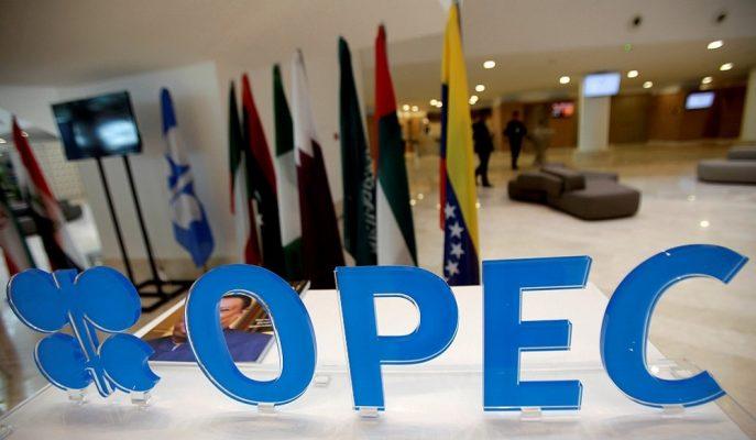 Petrol Fiyatları OPEC'in Üretim Kısıntılarına Uyumu ile 66 Dolara Yükseldi