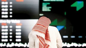 Suudi Aramco Yabancı Değil, Yerel Borsada Halka Arz Edilecek!