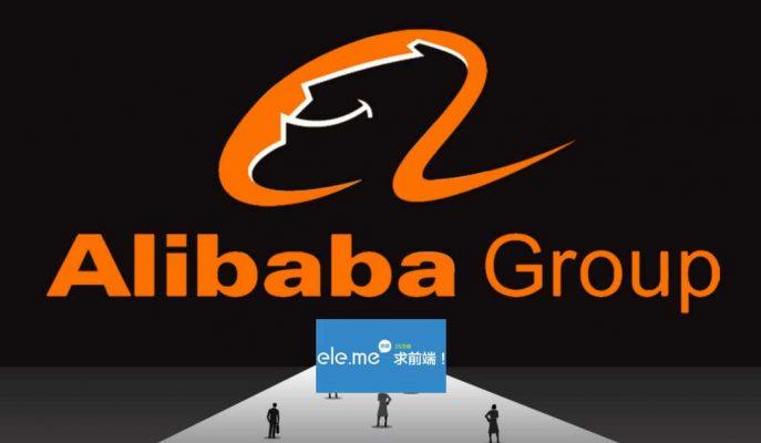 Alibaba Gıda Dağıtım Girişimi Ele.me'yi Satın Alıyor!