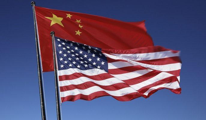 Çin'den ABD'ye 50 Milyar Dolarlık Misilleme Geldi!