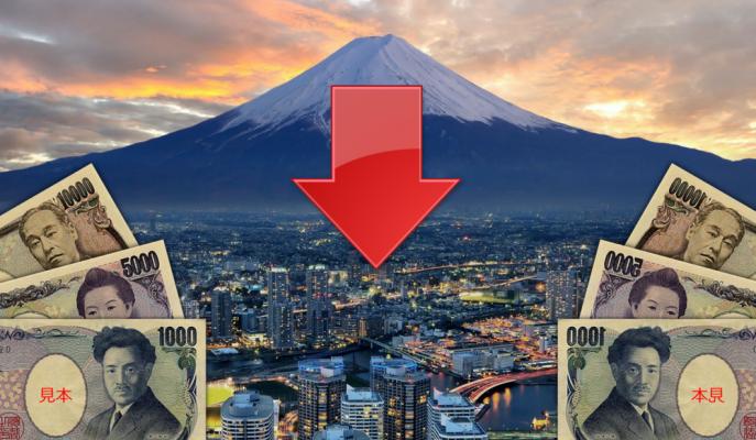 Japonya Ekonomisi 9 Çeyrekte İlk Kez Küçüldü!