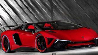 Lamborghini Aventador SV ile Terzo Millennio Konsept Birleştirildi!