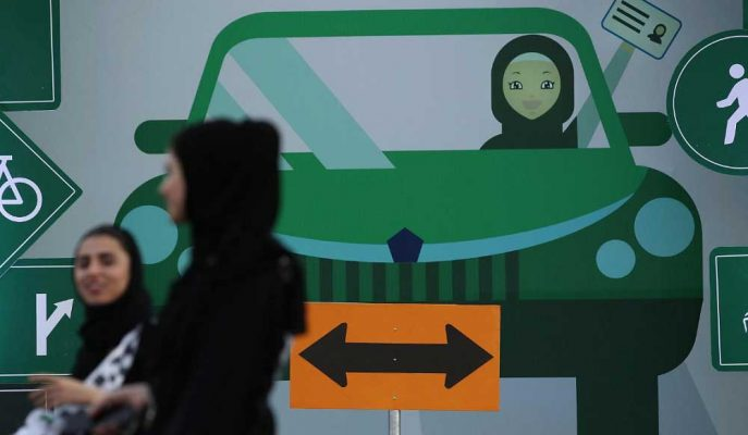 Araba Kullanma Özgürlüğüne Kavuşan Suudi Kadınlar Ülke Ekonomisini Değiştirebilir!