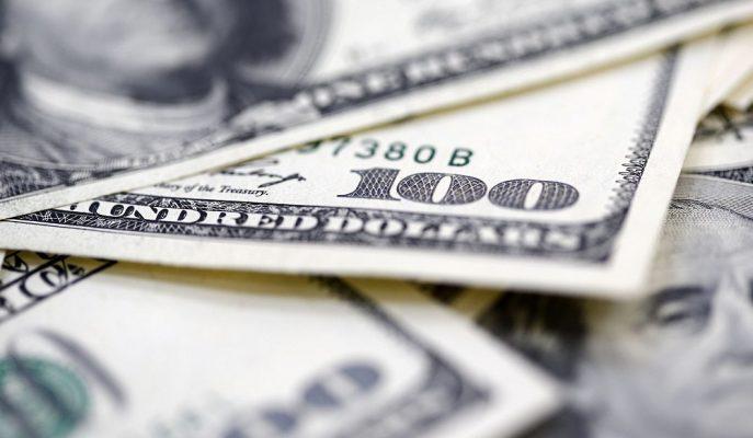 Dolar Seçim Belirsizliğinin Sona Ermesiyle 4,54\'e Geriledi