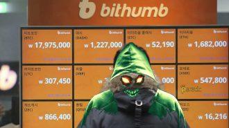 Güney Kore'de Yaşanan İki Hırsızlık Sonrası Kripto Paralar Düşüşe Geçti