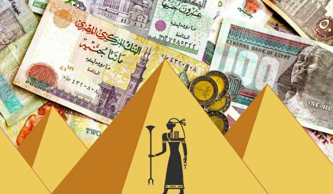 TransferWise'ın CEO'suna Göre Mısır Poundu Kripto Paralardan Daha Faydalı!