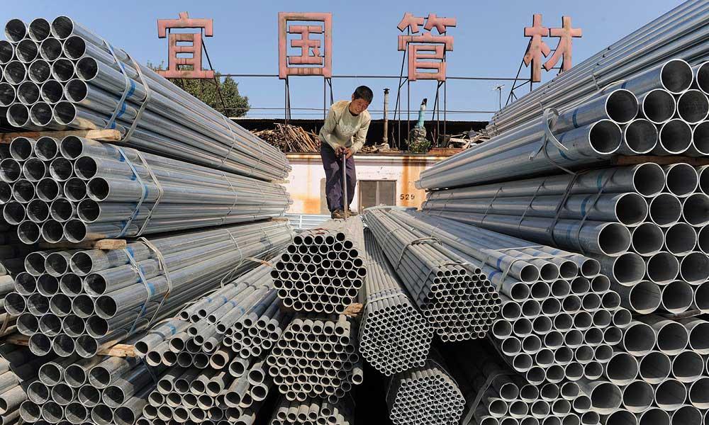 ABD Çin'e Yüzde 25 Ek Gümrük Vergisi