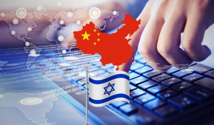 Çin İsrail Teknolojisine Giderek Daha Çok Yatırım Yapıyor!