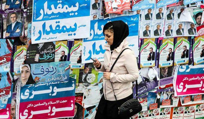 Facebook ve Twitter'i Yasaklayan İran Gözünü Instagram'a Dikti!