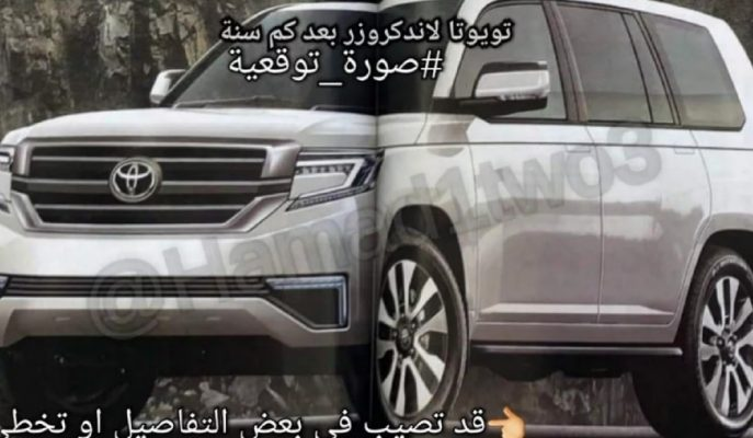 Toyota'da Land Rover Tarzında Ara Bir Model Yapımına Girebilir!