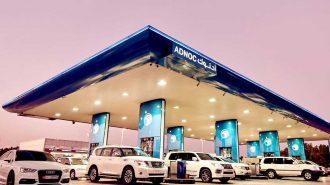 BAE Petrol Devi Suudi Arabistan'da Genişlemeye Devam Ediyor!