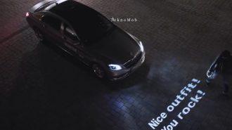 Mercedes'in Konuşan Far Teknolojisinin Çalışma Mantığı!