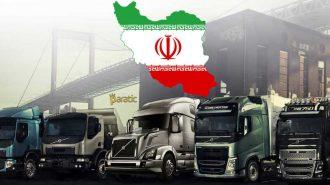 ABD'nin Yaptırımları Nedeniyle Volvo İran'dan Çekilme Kararı Aldı