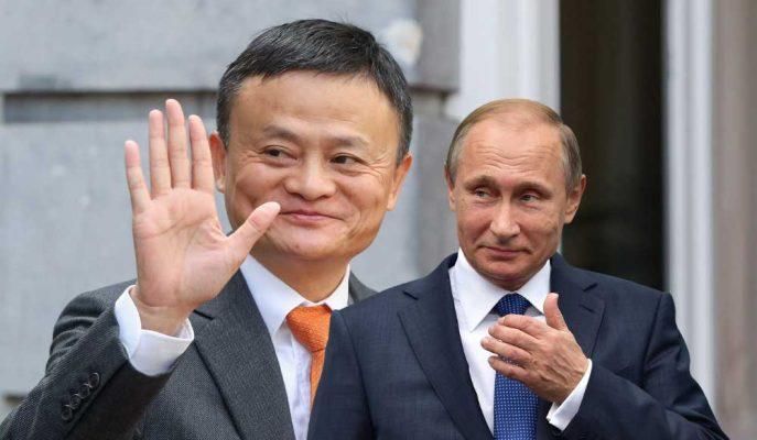 Çinli Alibaba ile Rusya Arasında Milyar Dolarlık İşbirliği Yapıldı!