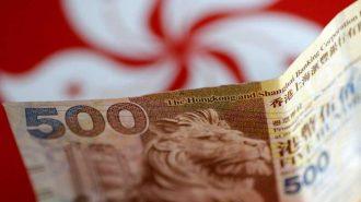 Hong Kong Doları 2003'ten Bu Yana Görülen En Güçlü Çıkışı Yaptı