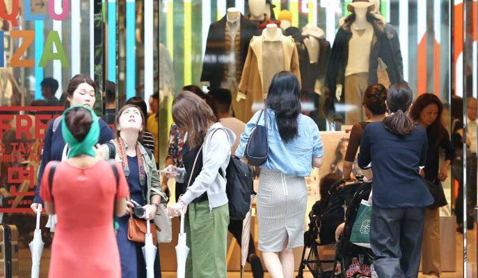 Küresel Ticaret Gerilimi Asya'nın Tüketici Harcaması Görünümünü Değiştirmeyecek!