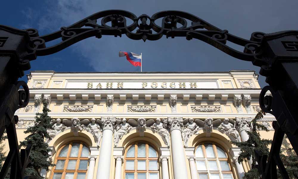 Rusya Merkez Bankası Bekleniyor