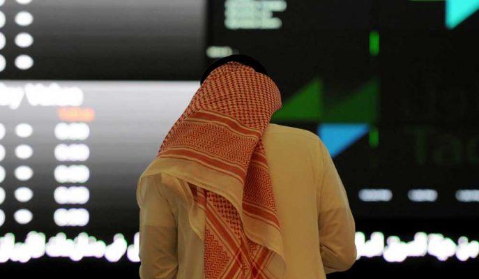 Suudi Borsası Aramco'nun Halka Arzı ve Diğer İhraçlar için Pazarlarını Geliştiriyor!