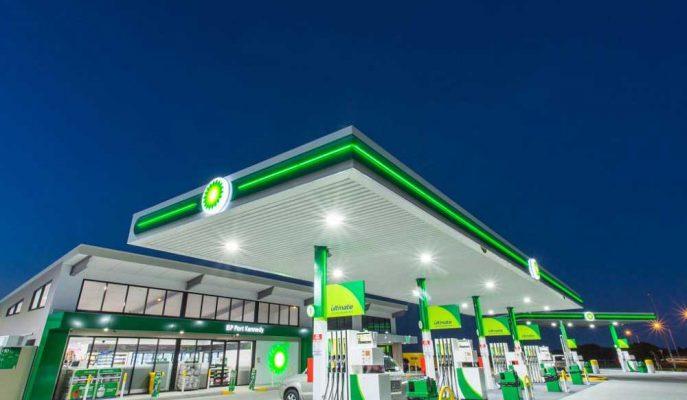 BP Üçüncü Çeyrekte Güçlü Petrol Fiyatlarıyla İki Kattan Fazla Kar Sağladı