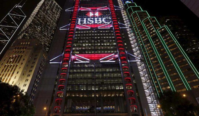 """HSBC Üçüncü Çeyrek Sonuçlarıyla Yükselse de Yatırımcılara """"Dikkatli Olun"""" Uyarısı Yapıldı"""