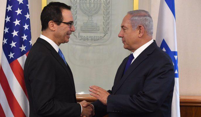 İsrail Washington-Riyad İttifakını Destekliyor
