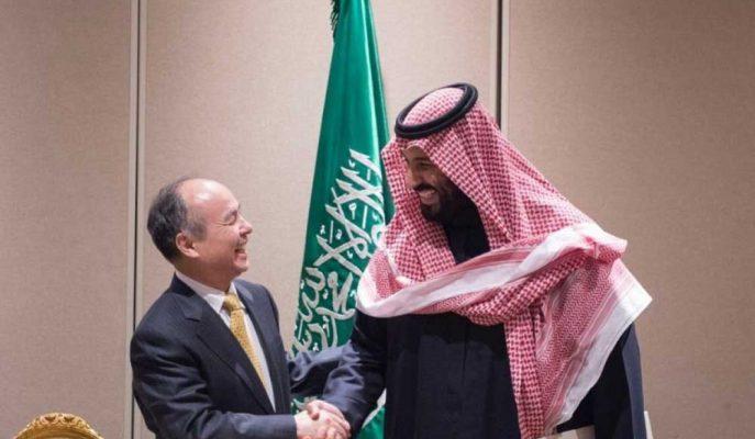 Suudi Arabistan'la İlgili Endişeler Softbank'ın Hisselerini Düşürdü!