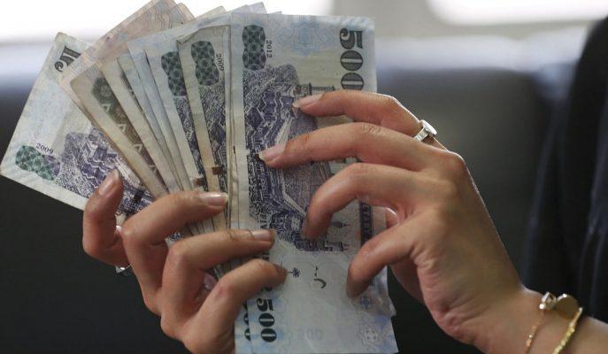 Yaptırım Haberleri ile Suudi Arabistan Riyali Dolar Karşısında Sert Düştü