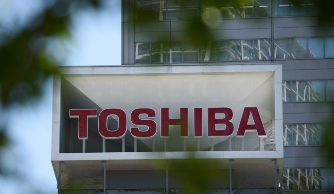 7000 Kişiyi İşten Çıkartacağını Duyuran Toshiba'nın Hisseleri Yükseldi!