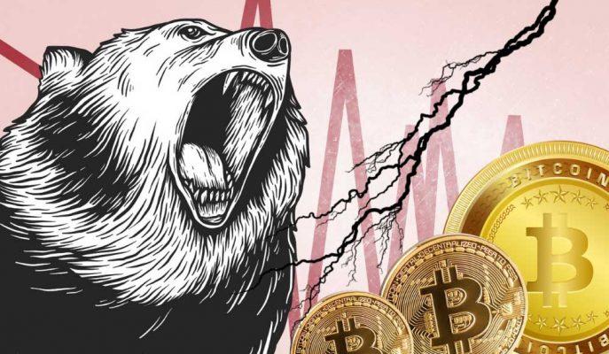 Bitcoin Piyasa Değeri 2017'nin Başından Bu Yana İlk Kez 100 Milyarın Altında!