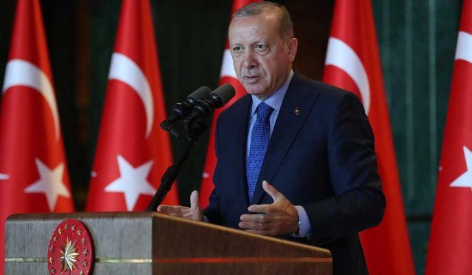 Cumhurbaşkanı Erdoğan İSEDAK Toplantısında Gümrük Altyapısı Vurgusu Yaptı